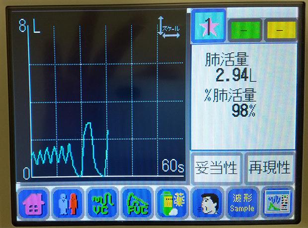 肺機能検査2