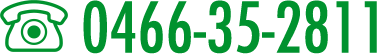 0466-35-2811